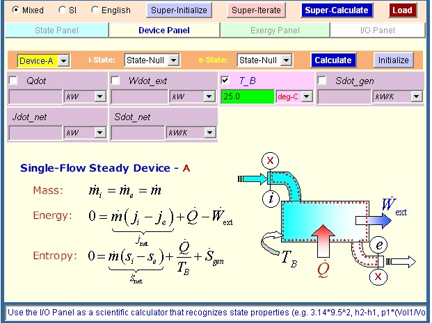 Heat Exchangers, Mixing Chambers, Pipe Flow Analysis - Analyze